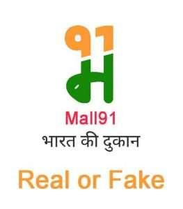mall 91 Reviews