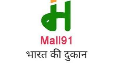 mall 91