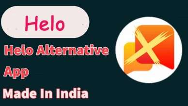 Helo Alternetive