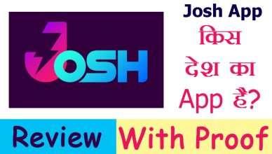 Josh App Developer