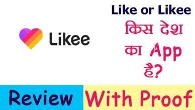 Likee App Developer