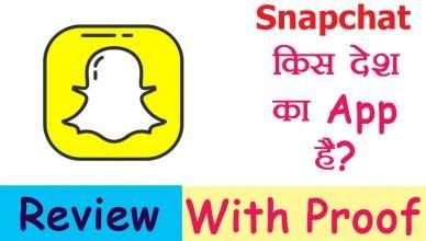 SnapChat Developer