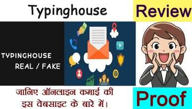 Typinghouse real or fake