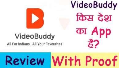 Videobuddy Country