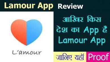 lamour app developer