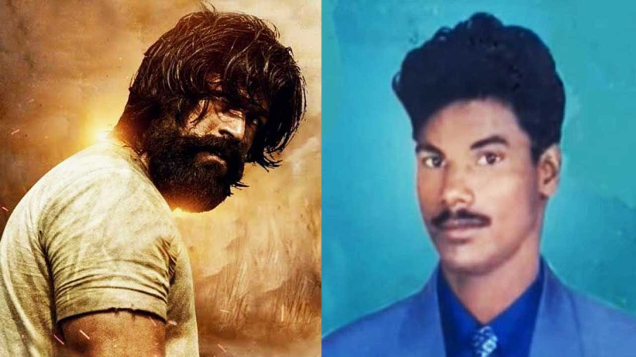 KGF Story Real or Fake