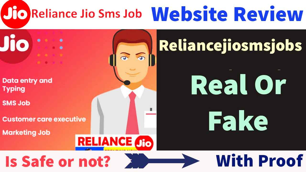 Reliance Jio sms jobs real or fake
