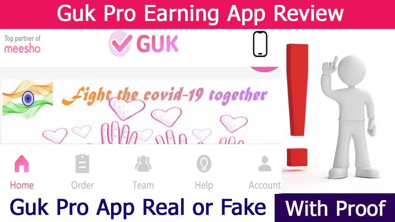 Guk Pro Earning App Review