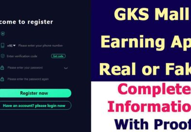 GKS Mall App Review