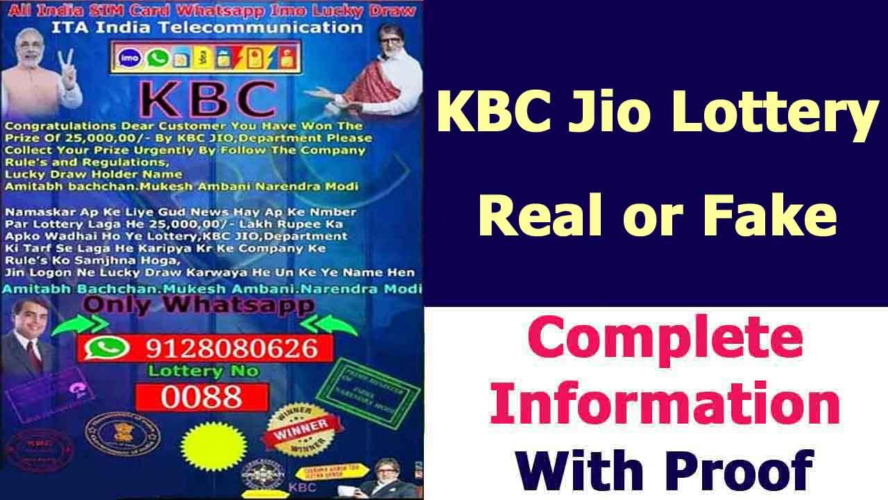 KBC Jio Lottery Real or Fake