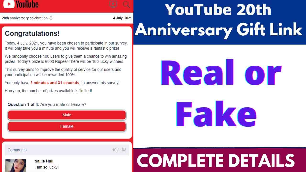 YouTube Anniversary Gift Link